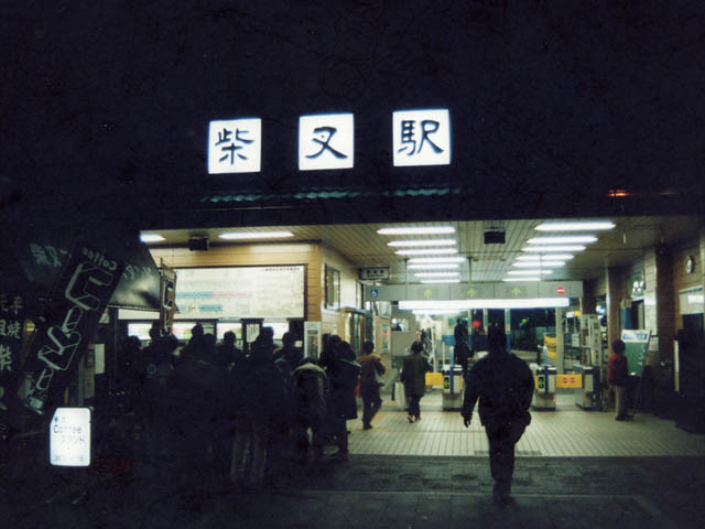京成金町線