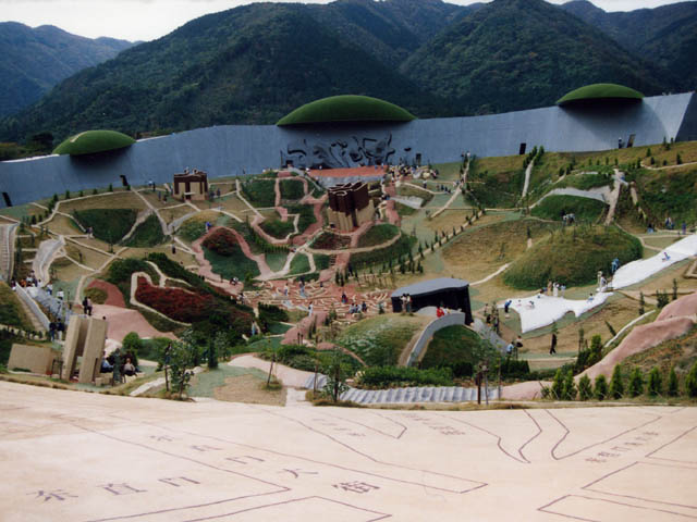 http://hakubutu.la.coocan.jp/wp-content/uploads/2008/12/youro1.jpg